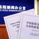 Libro bianco sulle religioni: Pechino difende se stessa