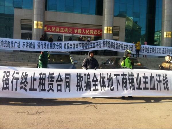 Cina: Stato di diritto? No, diritto dello Stato [video]