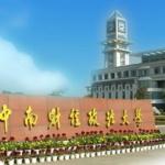 Cina, critica Xi Jinping all'università: denunciata dagli studenti e licenziata