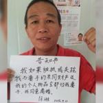 Processo per Xu Lin: ha cantato per Liu Xiaobo