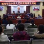 Uomo d'affari imprigionato per violazione della privacy dopo aver aiutato a esporre le attività illecite dei giudici cinesi
