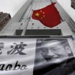 Hong Kong ricorda Liu Xiaobo:  manifestazioni contro la Cina.