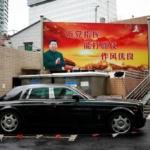 Campi di rieducazione legalizzati. Lo stato di diritto secondo Pechino
