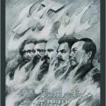 La Cina si basa sulla violenza e sul terrore per raggiungere e mantenere il potere