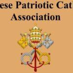 Caro Vaticano, cosa dobbiamo fare con l'Associazione patriottica?