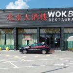 COMO-Olgiate, undici lavoratori in nero al Wok Beijing . Quarta sanzione in cinque anni
