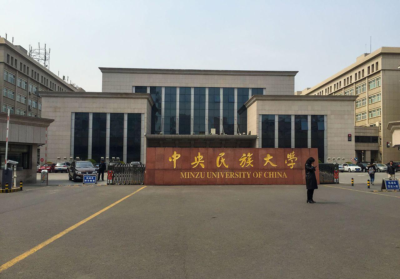 Studente tibetano arrestato per tesi sulla mancanza di posti di lavoro nel Tibet occupato.