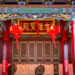 Un antico tempio buddista chiuso sulla base di accuse false.[Video]