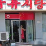 Il 60% delle nordcoreane fuggite in Cina è vittima dello sfruttamento sessuale