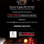 """Proiezione del film-documentario """"Free China: il coraggio di credere"""" il 16 di giugno al tempio buddista """"Musang Am"""""""