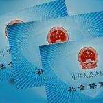 """Pechino mira a controlli più severi in Tibet con la """"carta di  sicurezza sociale"""""""