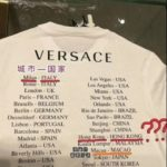 Una maglietta scatena la Cina contro Versace
