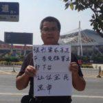 CINA : L'attivista democratico che ha chiesto le dimissioni del presidente cinese muore in un centro di detenzione