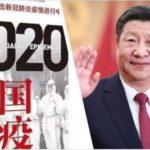 La propaganda del PCC de-sinizza il virus e riscrive la storia