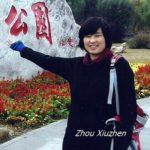 Cina-Hebei: Condannata per aver cercato di salvare il marito detenuto, muore per gli abusi in carcere e le molestie subite dopo la scarcerazione