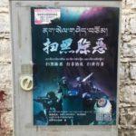 HRW: 51 tibetani condannati nell'ambito della campagna anti-criminale cinese.