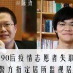 Pechino, incriminati Chen Mei e Cai Wei per aver pubblicato articoli vietati sul Covid-19