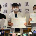 Hong Kong, testi scolastici manipolati per fare il 'lavaggio del cervello'