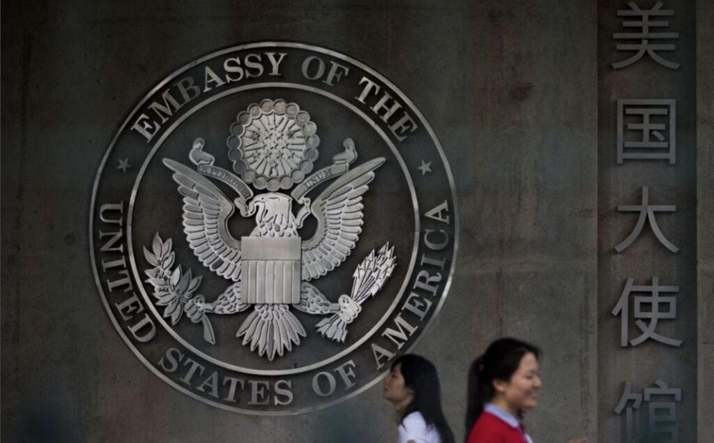 La Cina impone restrizioni che sono sempre state già in vigore alle attività dei diplomatici statunitensi. (Foto per gentile concessione: Yahoo)