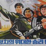 """ONU:  Le percosse nelle carceri nordcoreane potrebbero essere una forma di tortura. """"Eravamo dei sacchi da Boxe"""""""